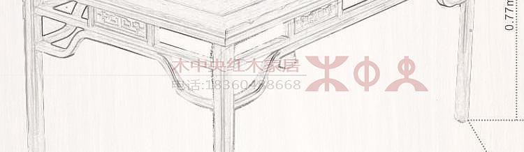 手绘餐桌椅组合线稿