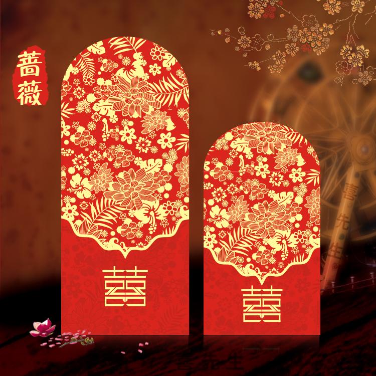 结婚红包2018新年利是封创意婚礼大小红包袋迷你狗年卡通万元 梦·凤