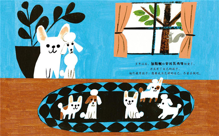 正版精装绘本 斗牛犬加斯顿 儿童故事童书图画书 启发3-6-8岁子共读