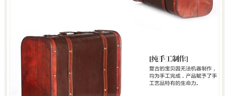 外贸欧式美式乡村木制复古旅行箱子拍婚纱照电影道具收纳箱储物箱