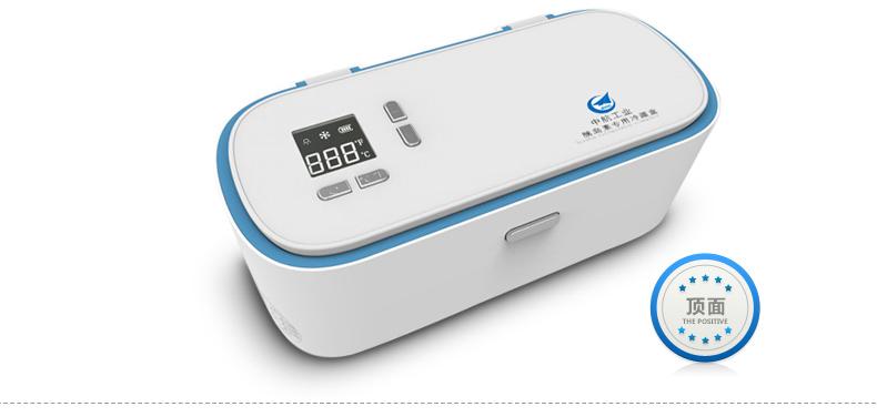 江航胰岛素冷藏盒便携式车载药品智能控温专用冰箱zh