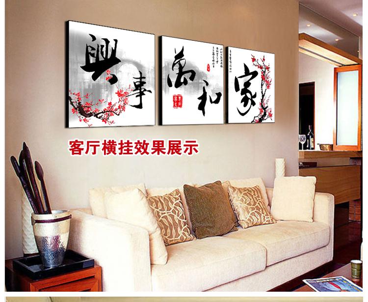 客厅时尚挂画