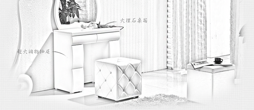 简约现代化妆台梳妆桌化妆柜小户型卧室梳妆