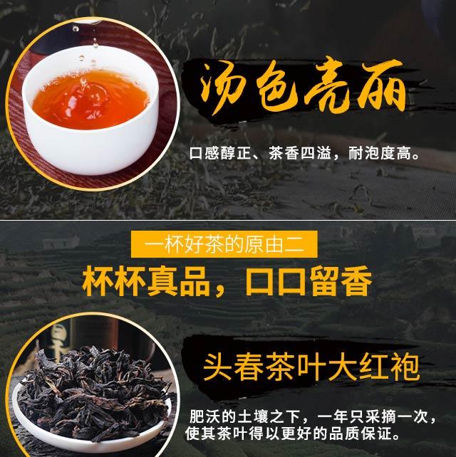 桃渊茗 茶叶 武夷山红茶(金骏眉+正山小种+大红袍)茶叶礼盒套装组合272g