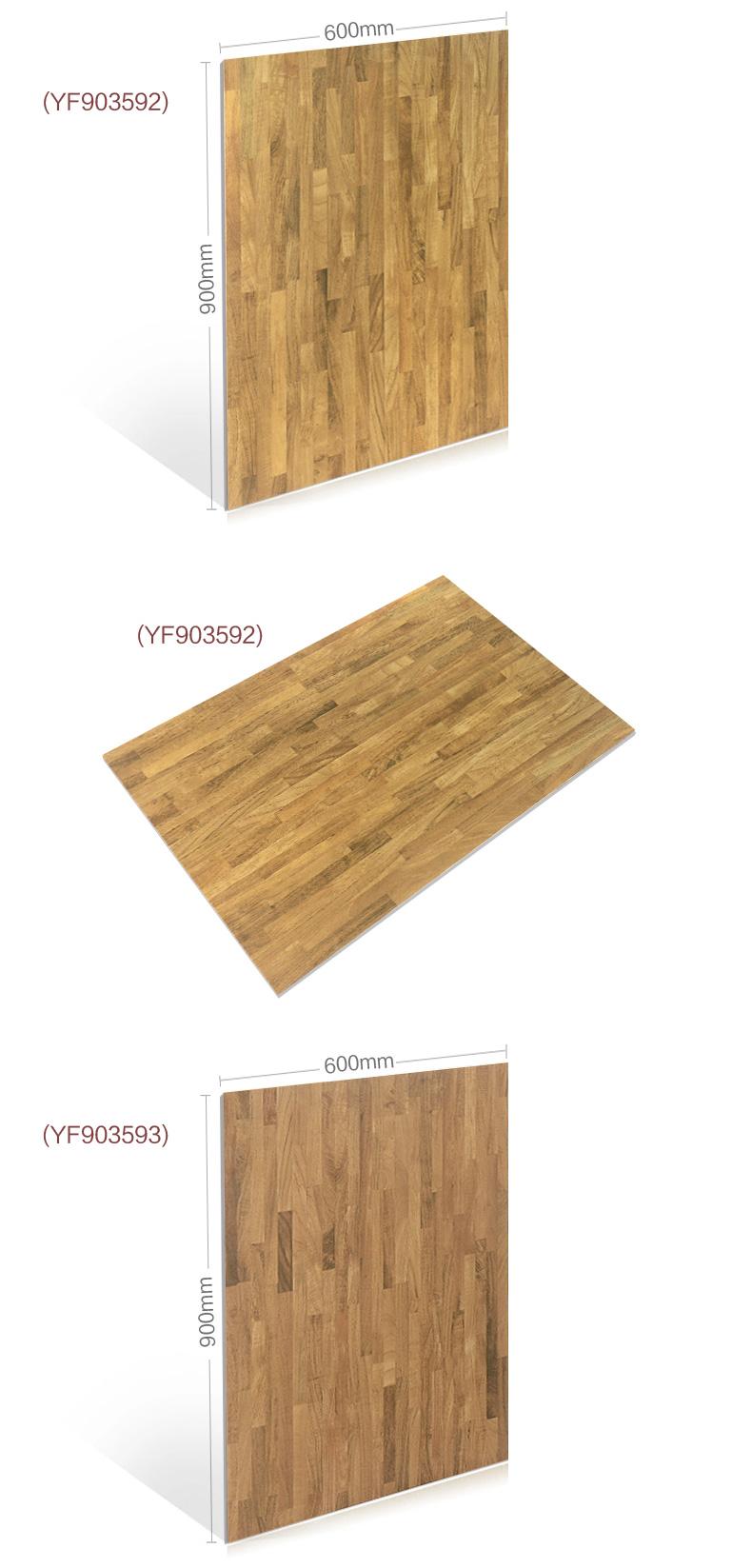 东鹏瓷砖 木纹仿古砖瓷砖 客厅卧室仿木瓷木地板砖 北美橡木 yf903593