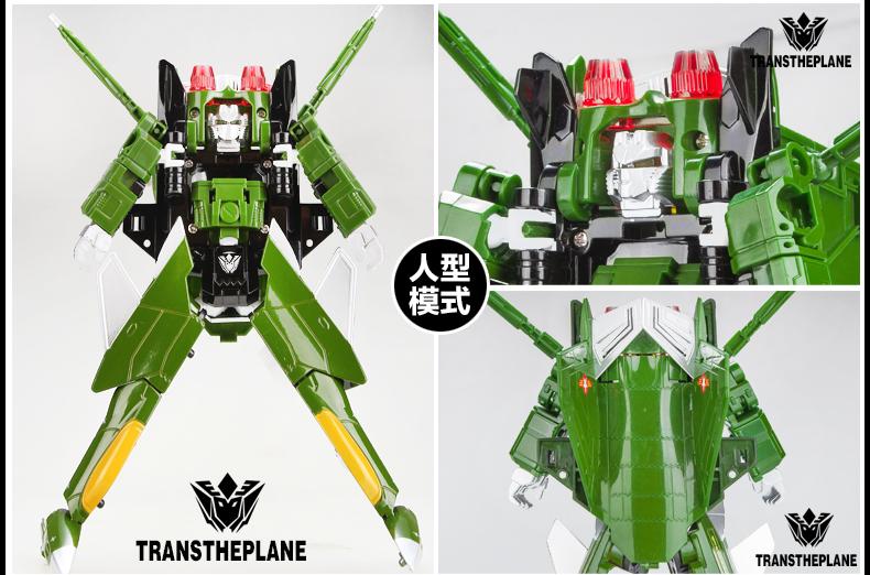 变形玩具金刚 合金变形飞机 玩具五合体大无畏机器人