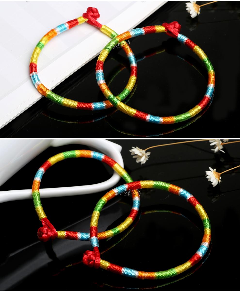 宝宝端午节五彩绳手链 手工编织 红绳手链脚链项链男女 五彩绳15cm