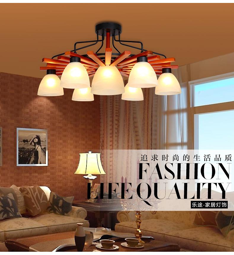 8090捌零玖零 现代简约新中式灯具实木灯饰led客厅吸顶灯卧室餐厅吊灯