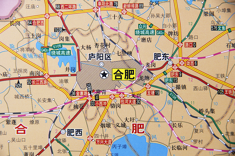 旅游/地图 中国地图 【急速发货】二合一精装安徽省地图挂图合肥城区