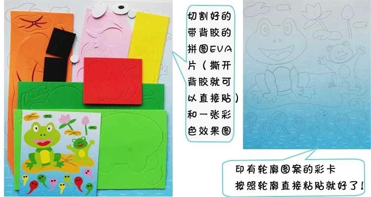 优质eva 海绵纸