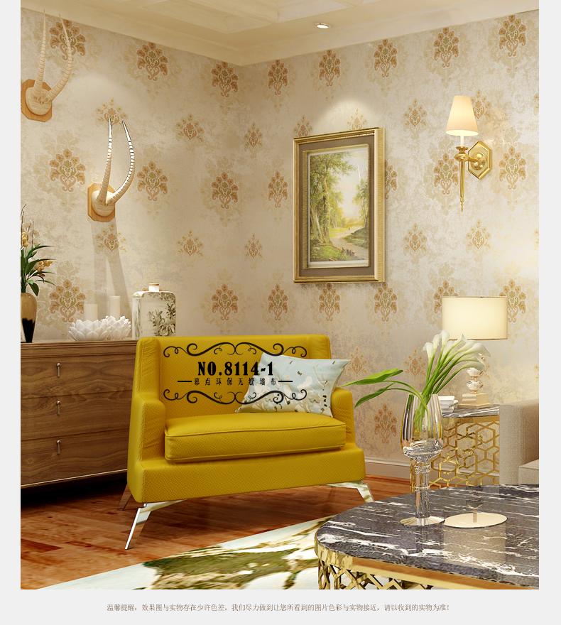 幕点无缝墙布 欧式暗花大马士革壁布 卧室客厅满铺背景墙墙纸布 立体图片