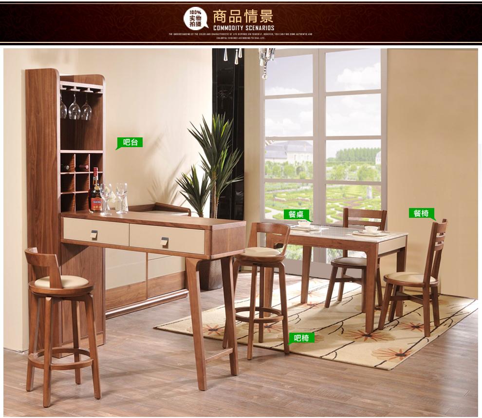 酒柜 烤漆实木吧台 酒柜隔断 家用吧台 间厅柜玄关 原木色吧台 含2张