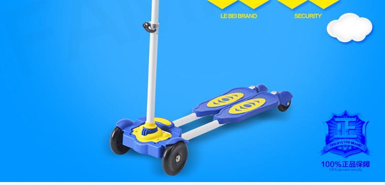 乐贝(lebei)儿童蛙式滑板车摇摆车四轮剪刀车滑行车小孩双脚踏板童车
