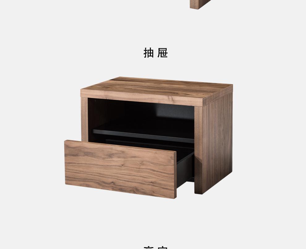 新木威家居 北欧宜家风格 现代简约 实木胡桃木床头柜