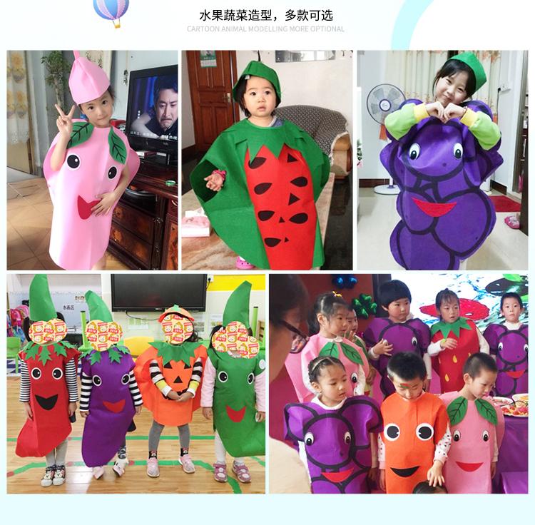 圣诞节儿童幼儿园环保服装水果衣服表演diy手工材料男子时装秀 圣诞服
