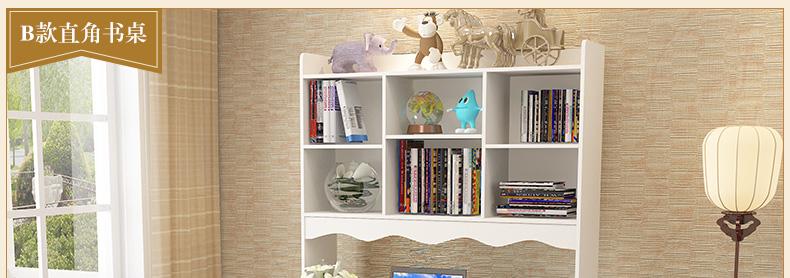 欧式书桌韩式书柜书架组合简约儿童写字台 实木电脑桌hg001 a款转角图片