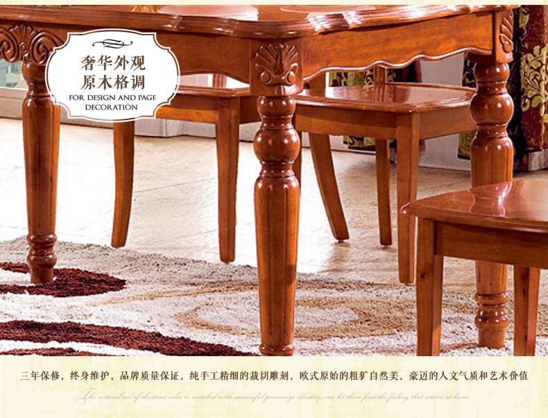 奇新 实木餐桌 简欧橡木雕花长餐台 餐桌椅组合 232 b15餐椅*2
