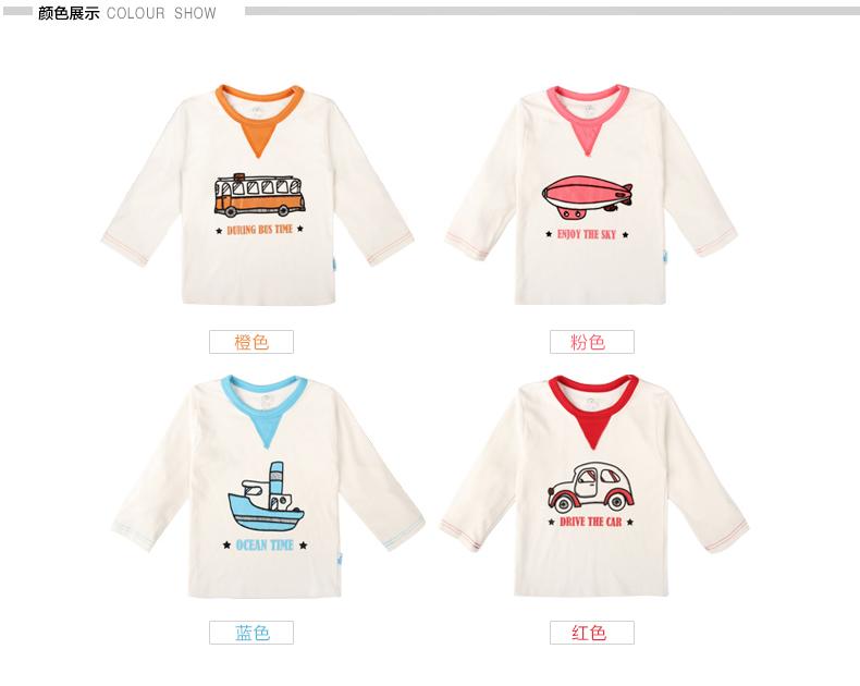 2015新款儿童长袖t恤男童女童纯棉上衣宝宝衣服秋衣打底衫 粉红色 100