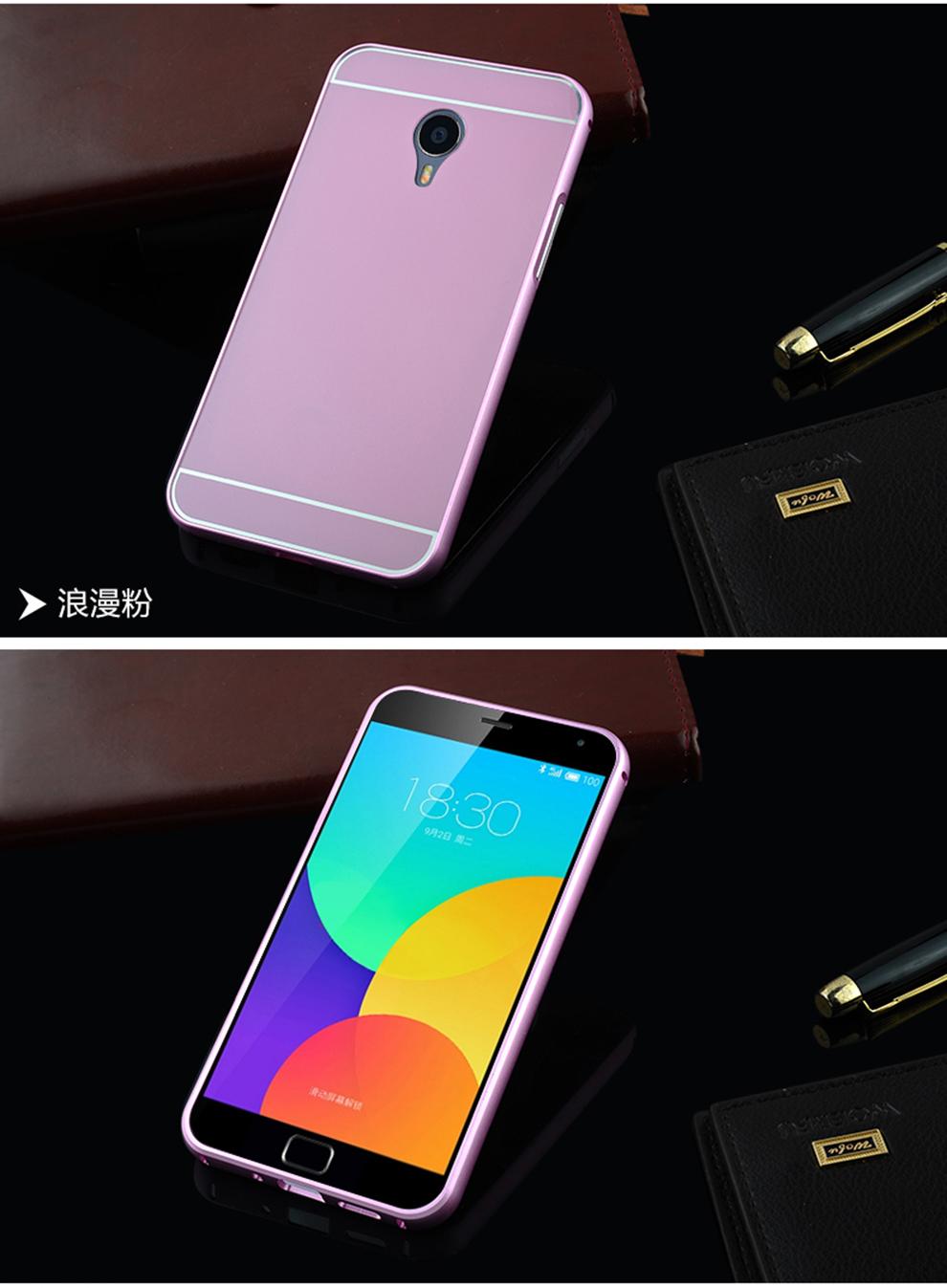 索云 手机壳金属边框后盖保护套 适用于乐视超级手机乐1/乐1pro/乐max