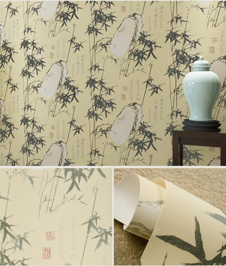 墙地面材料 壁纸 爱舍东方(aseast) 爱舍东方 中式典雅 水墨画竹子图片