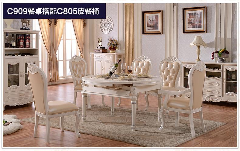 怕萨拉蒂家具 餐桌 欧法式餐桌 折叠实木餐桌椅组合 单餐桌