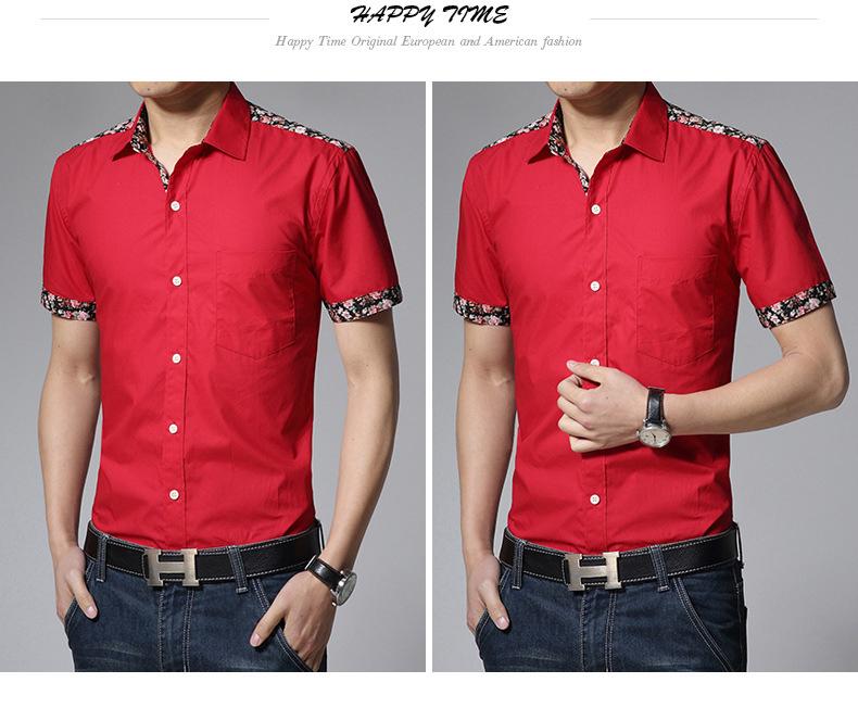 夏装男士短袖衬衫 男韩版修身纯棉半袖衬衣男装修身版