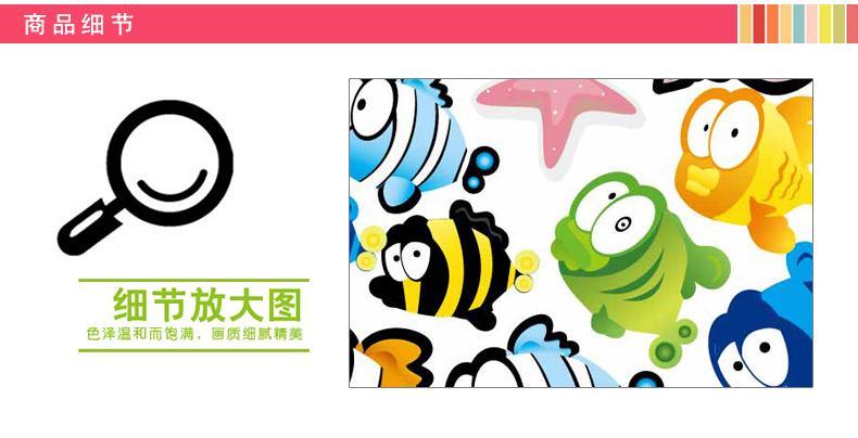 其乐 儿童房卡通泡泡鱼墙贴纸 可移除卫生间厨房装饰