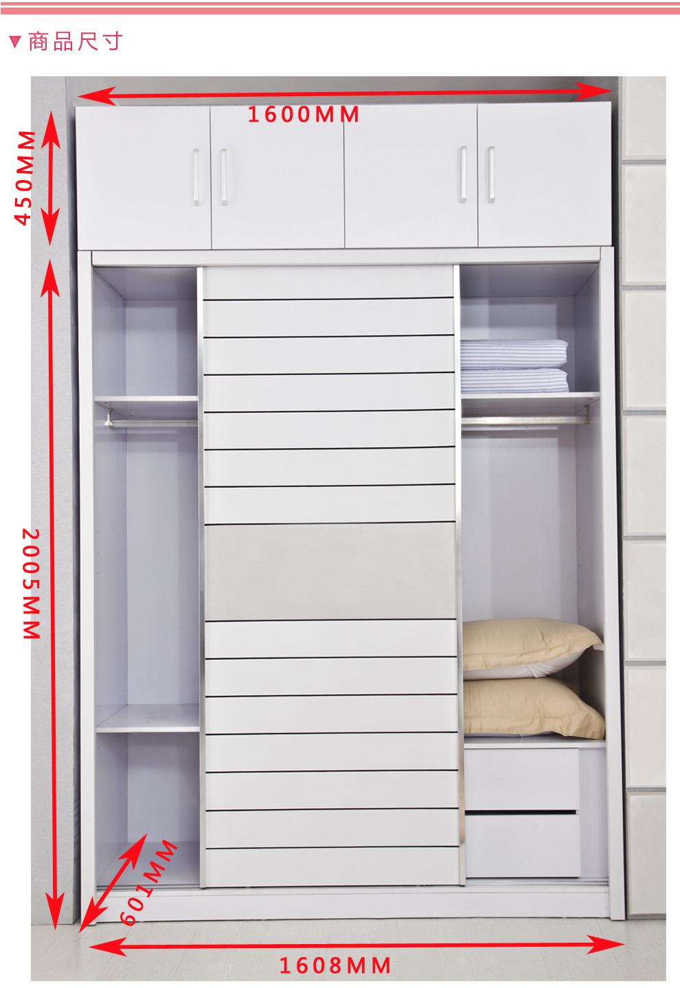 超实用衣柜内部结构设计图