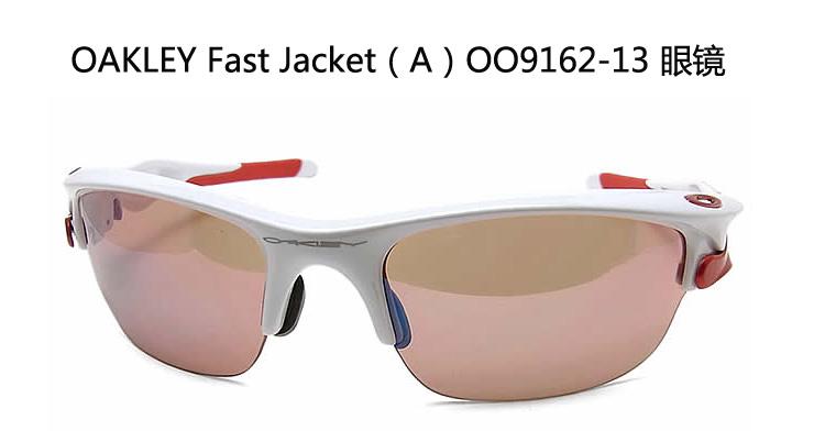 oakley insulated jacket  oakley fast jacketaoo9162-13