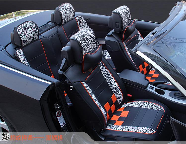 小非鱼汽车坐垫通用座垫套大众新桑塔纳捷达cc帕萨特索8朗动车垫四季