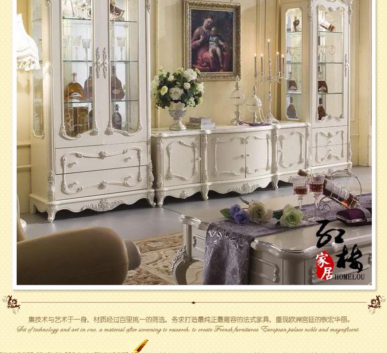 法式象牙白矮柜图片