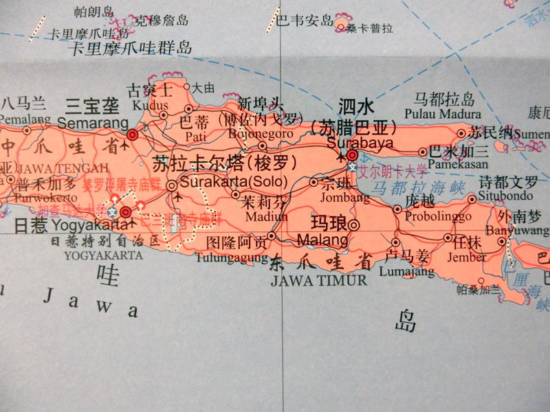 《马来西亚 印度尼西亚地图
