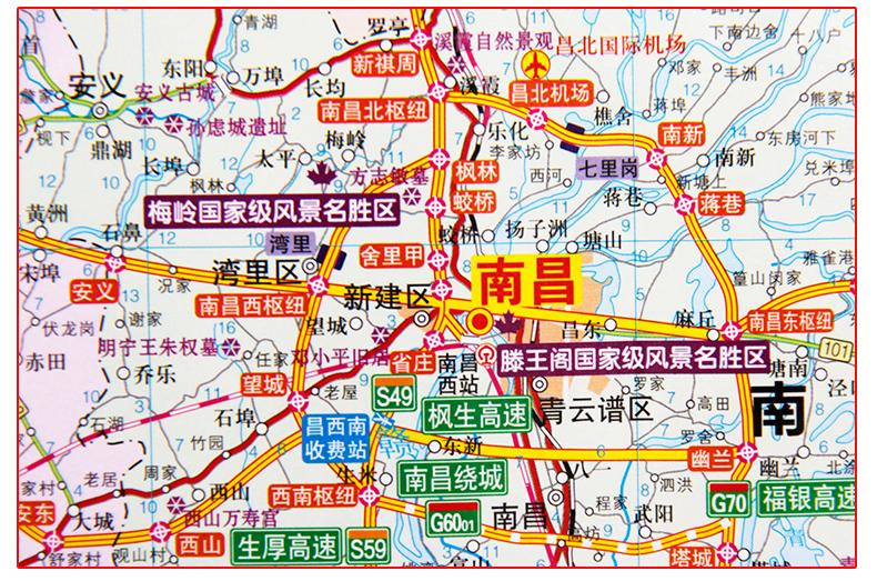 江西地图全图高清大图