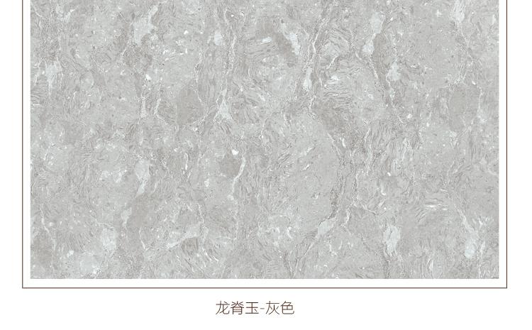 安华瓷砖客厅地砖800*800 防滑地板砖卧室瓷砖磁砖 米白黄灰色抛光砖