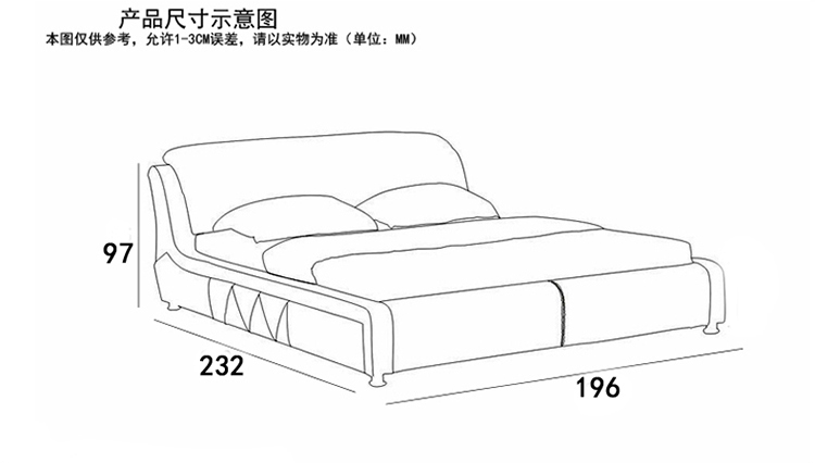 床 家居 家具 简笔画 手绘 卧室 线稿 装修 750_426
