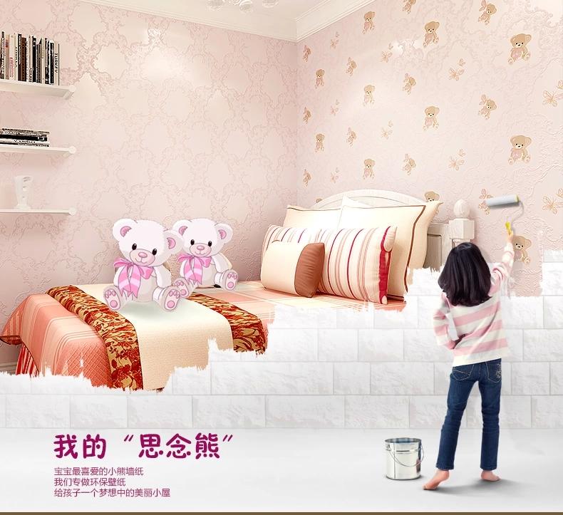 超萌象 儿童房墙纸女孩男孩 可爱卡通小熊温馨卧室无纺布壁纸 搭配款