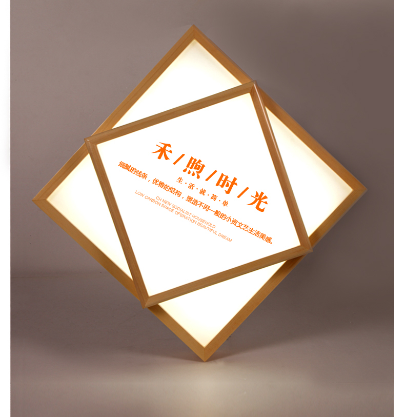 juliyang/几何吸顶灯 现代简约客厅led长方形卧室创意图片