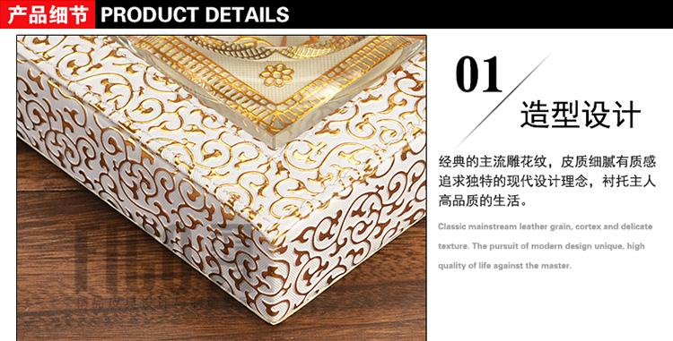 非戈 雕花纹皮质水晶烟灰缸 皮革创意时尚大号欧式高档包邮定制 银