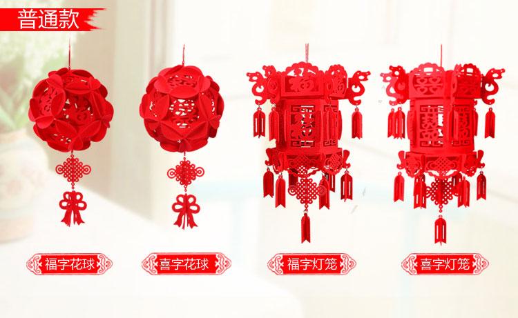 骁熊 创意结婚新年装饰无纺布灯笼大红宫灯春节日布置福字喜字灯笼