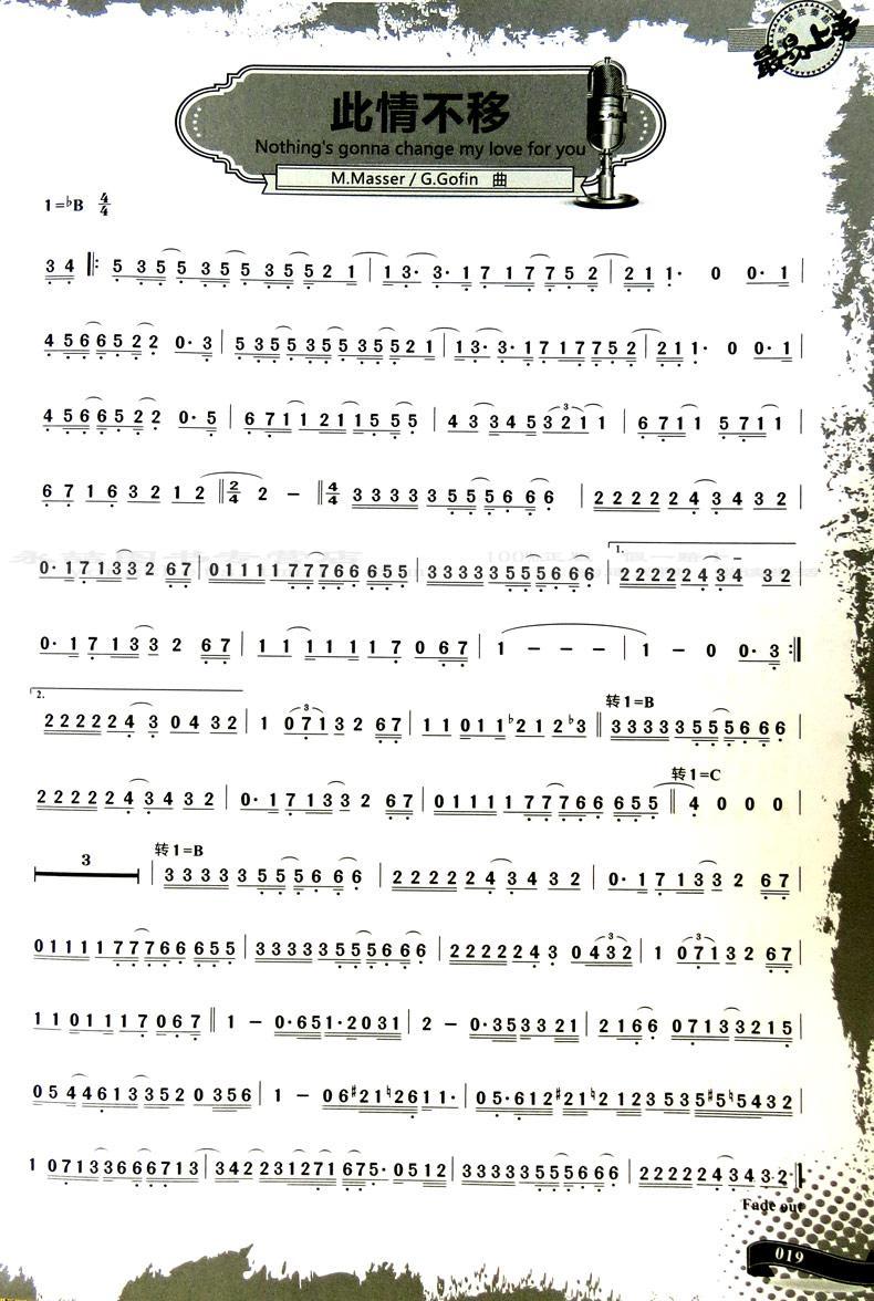 手萨克斯独奏超精选130首海量曲库五线谱简谱对照版附赠光盘初学者的