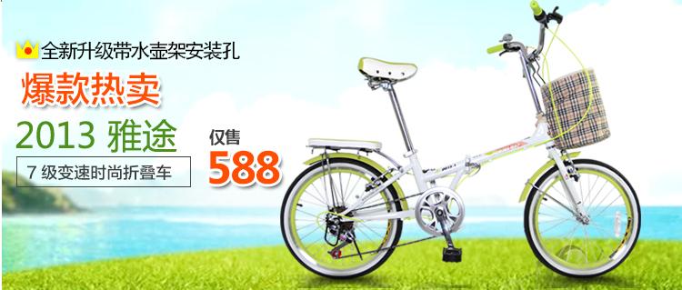 永久自行车折叠20寸7级变速双碟刹高碳钢 快装成人学生车qj009-随心