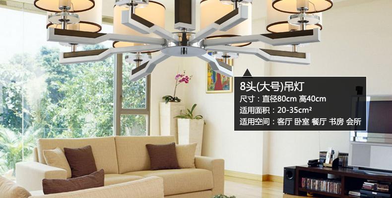 客厅吊灯现代简约