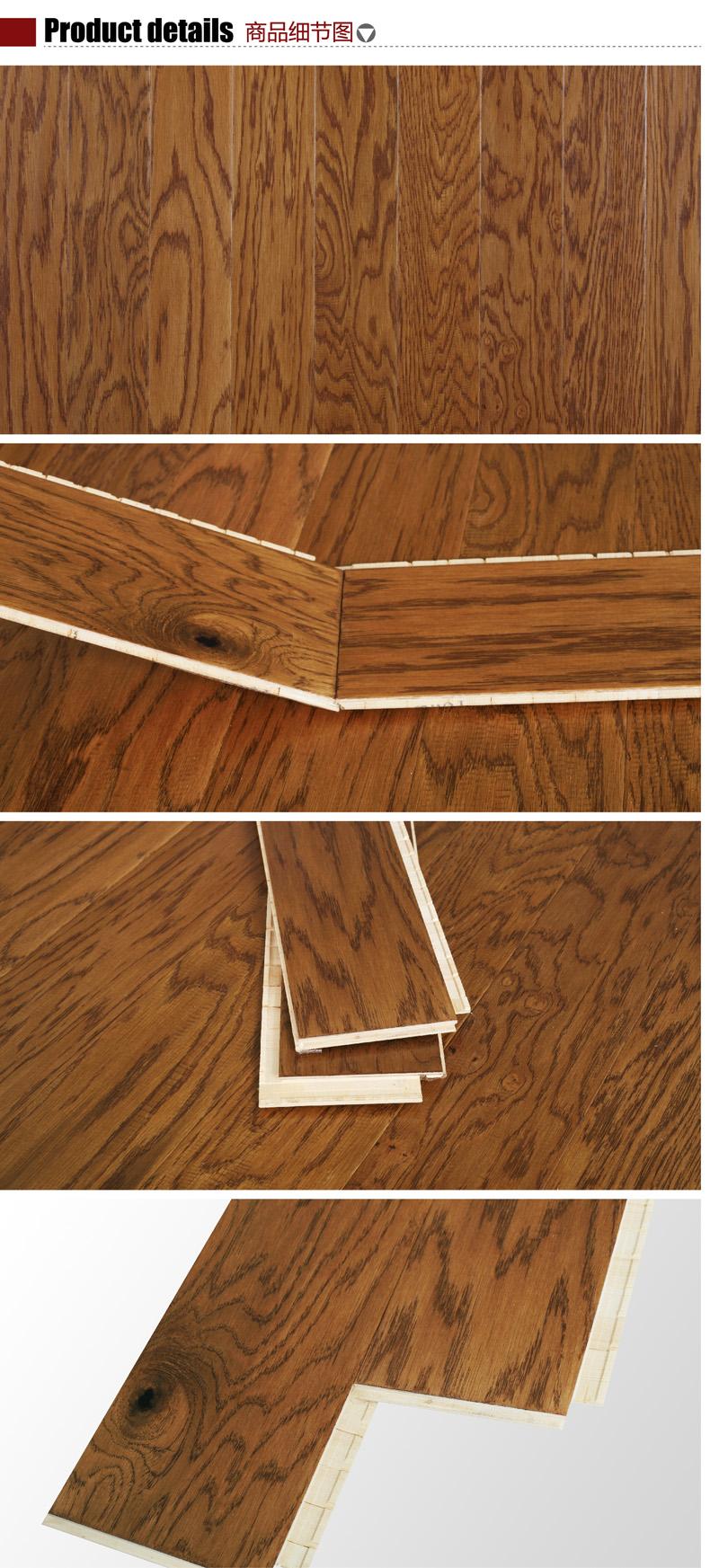 康逸三层实木复合木地板nk3001卡布奇诺专用地暖