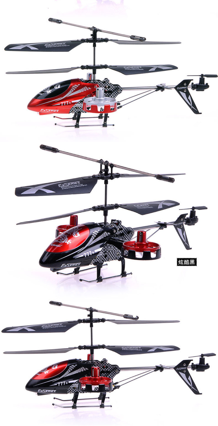 5通道遥控飞机黄金版遥控直升飞机 航模 儿童玩具 户外玩具送礼 黄金