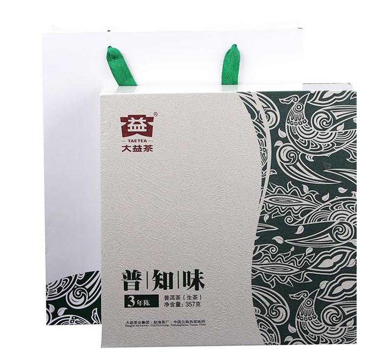 茗茶大益茶叶普洱茶普知味3年陈(301批次)普洱茶饼生茶礼盒357g/饼