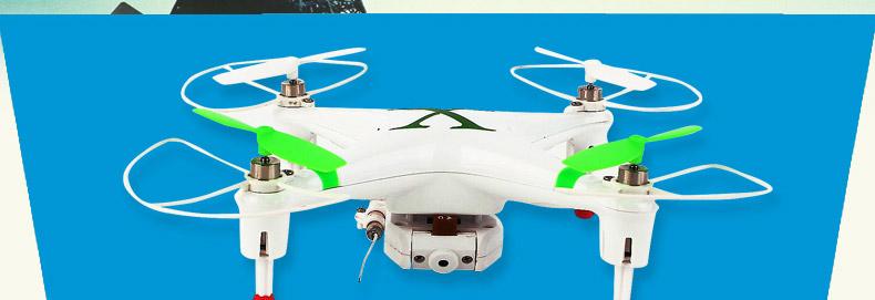 澄星航模遥控飞机 儿童玩具飞机模型四轴飞行器 带3d翻滚航拍精灵cx3