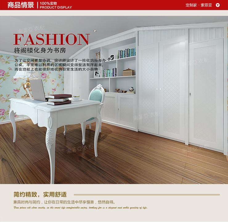 白色简欧时尚书房家具书柜书桌办公桌组合