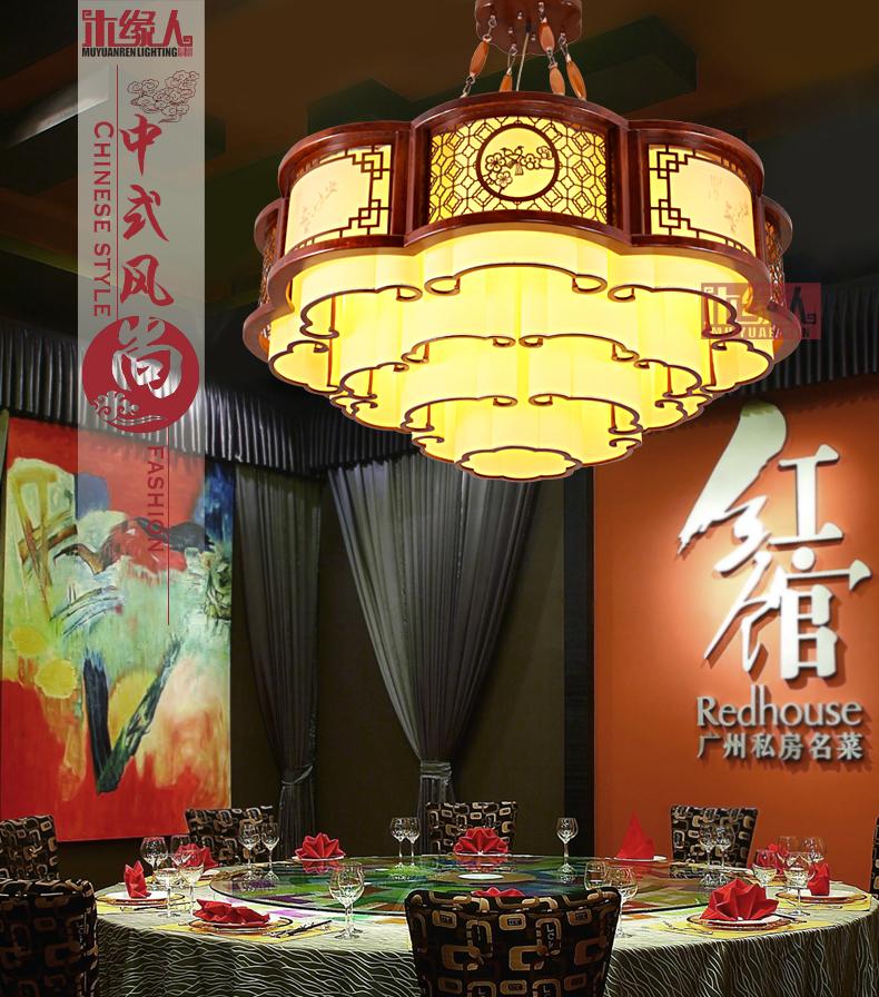 木缘人现代新中式吊灯仿古实木艺雕花客厅灯具餐厅书房灯温馨浪漫卧室