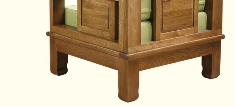 美(wandemei)实木三沙发组合布艺美式橡木家具木头沙发 沙发床 宜家