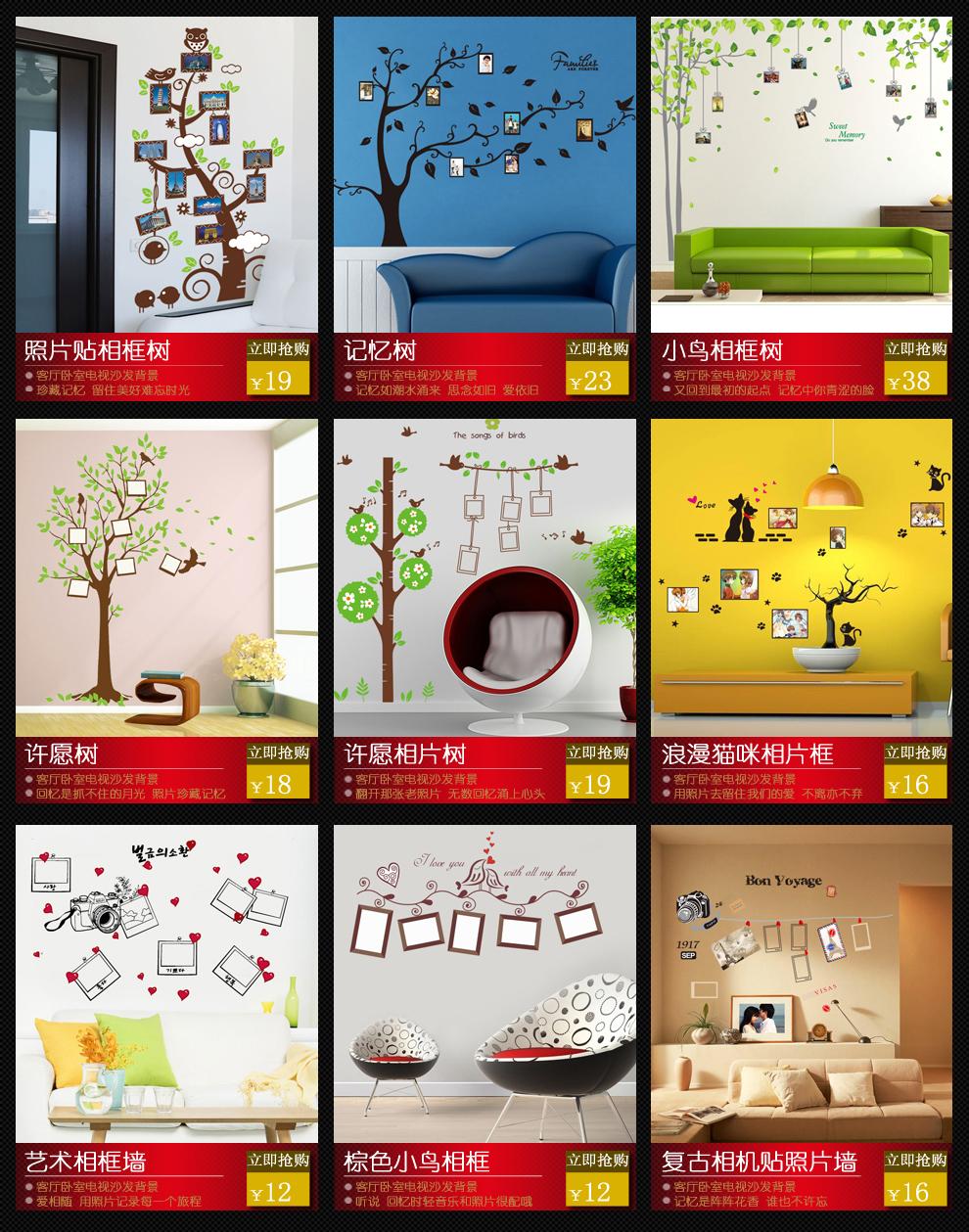 幼儿园早教艺术教室宣传栏墙壁粘贴画